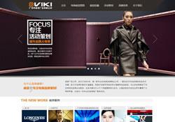 广州市威祺广告有限公司