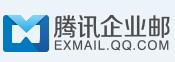 腾讯QQ企业邮箱域名解析详细设置