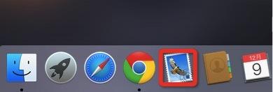 阿里云邮箱在苹果系统MAC OS上POP3/IMAP协议设置方法