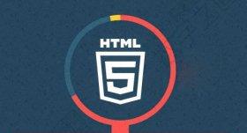HTML 5.1将于9月重磅来袭!更新内容预览
